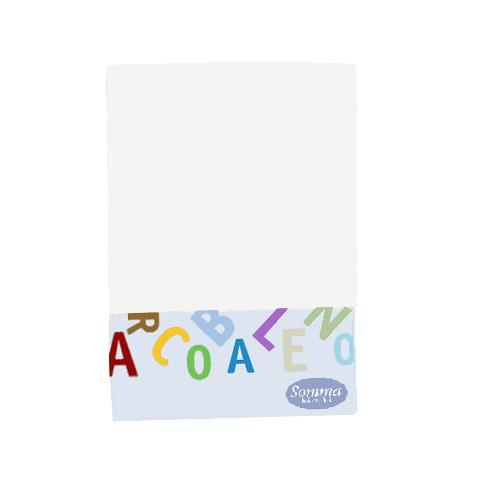 Materassi e linea bianca - Federa tinta unita per lettino - Arcobaleno 010 bianco by Somma
